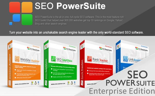 seo powersuite reviews